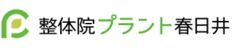★サイトタイトル(管理画面用)★